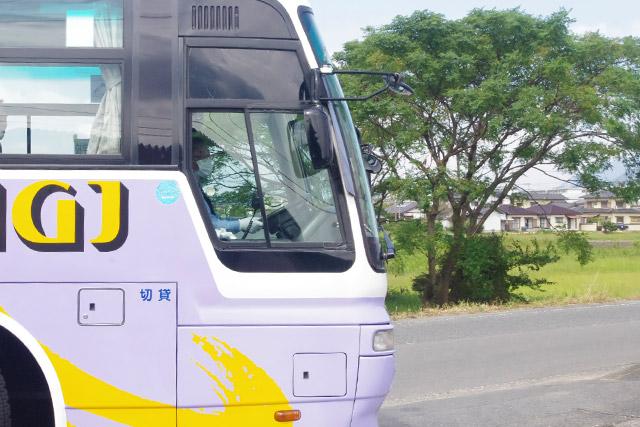 甘木観光バスのお問い合わせページ