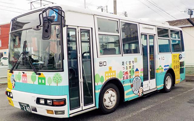 100円(ワンコインバス)